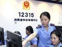 2017年深圳消费投诉量1000+榜单