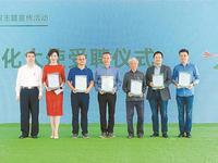 深圳成全国公园最多城市之一