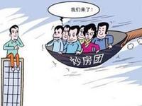 今年在深圳买房比去年多花几十万