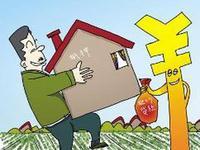 一房重复出租 男子被控诈骗769.2万