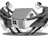 女子借名买房赔了房子又折钱