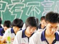 新增公办普高学位为近年最多