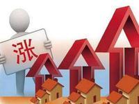 5月房贷利率创近两年新高