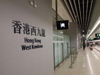 广深港高铁将于9月下旬通车