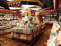 实体书店变打卡圣地  你怎么看