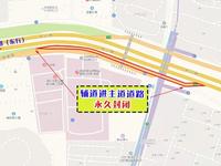深圳部分道路永久封闭