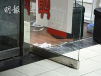 香港一女子遭前夫泼强酸液体