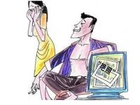 已婚女情陷同学被拍裸照勒索