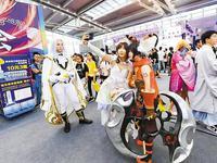 第十一届深圳动漫节开幕