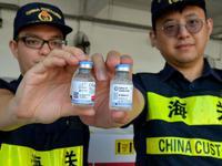2355件进口培养基液被查