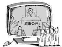 """""""深会玩""""5G直播庭审点击量超百万"""