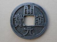 旅客携带疑似文物古币出境