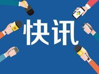 福永人民医院原院长陈锦隆被捕