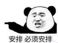 深圳男子盗窃前同事财物被抓