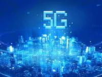 深圳口岸实现5G信号全覆盖
