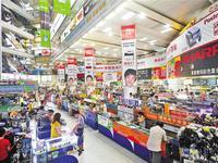 华强北:电子第一街