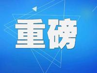 深圳公积金租房提取比例达80%