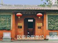 深圳的历史风貌区你知道几处?