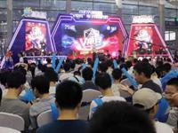 国际时尚电玩节移师华强北