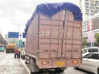 3个月1800多辆泥头车被处罚