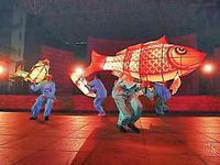 深圳沙头角这条鱼活了300年