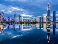 新增企业注册量深圳全国第四