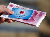 深圳居民最低生活保障标准再提高