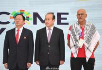 直击亚运会中国代表团升旗仪式