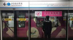 端午地铁全网延长运营时间