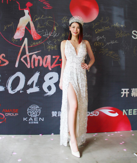 2017届Miss amazing的季军陈麗楠女士