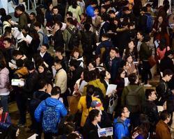 春运首周累计发送旅客4.37亿人次