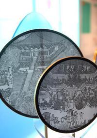 《清明上河图3.0》数字艺术展