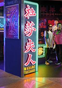 香港杜莎夫人蜡像馆重新营业