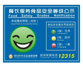 http://www.house31.com/loupandongtai/35926.html