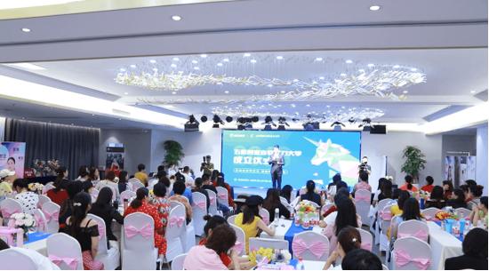 五彩创业者软实力大学成立仪式在深圳举行