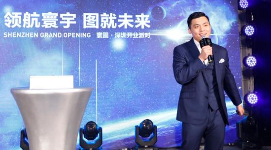 ATLAS 寰图首席执行官陈思烺先生于开业派对上致辞