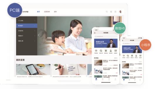 兴业银行深圳分行首发:免费提供高效直播授课系统