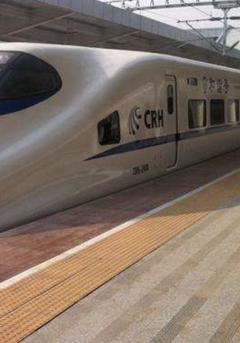 坐上高铁去梅州享慢生活