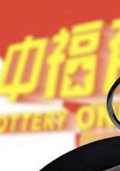 深圳市民政局原副局长邱展开被公诉