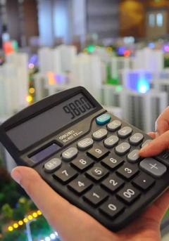 购买商品房可手机办理登记