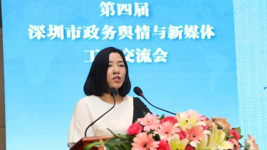 深圳市网信办专职副主任金琇在交流会上发言
