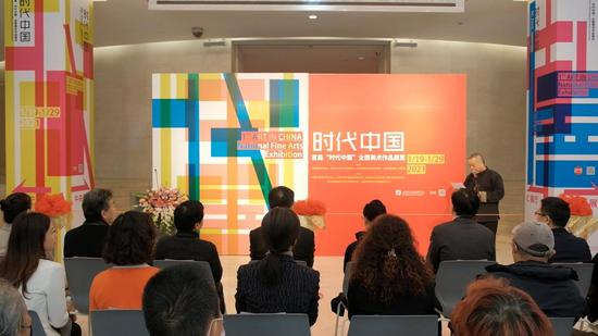 """首届""""时代中国""""全国美术作品展览隆重开幕"""