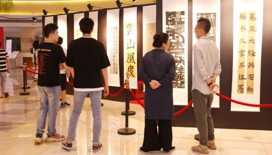 《汉字阵图》书法美术作品展览现场