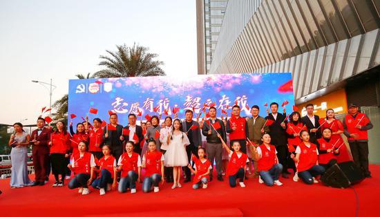 坂田街道举办志愿者表彰大会暨学生义工项目发布仪式