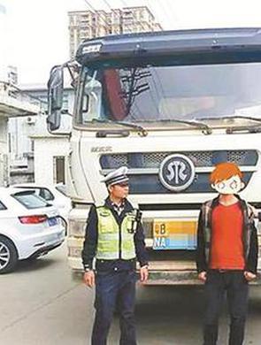 司机狂飙数千米企图逃避处罚