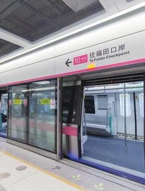 深圳地铁10号线预计8月份开通