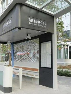 新一代智能公交站亭亮相南山
