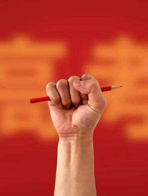 广东2021年高考本科投档线出炉