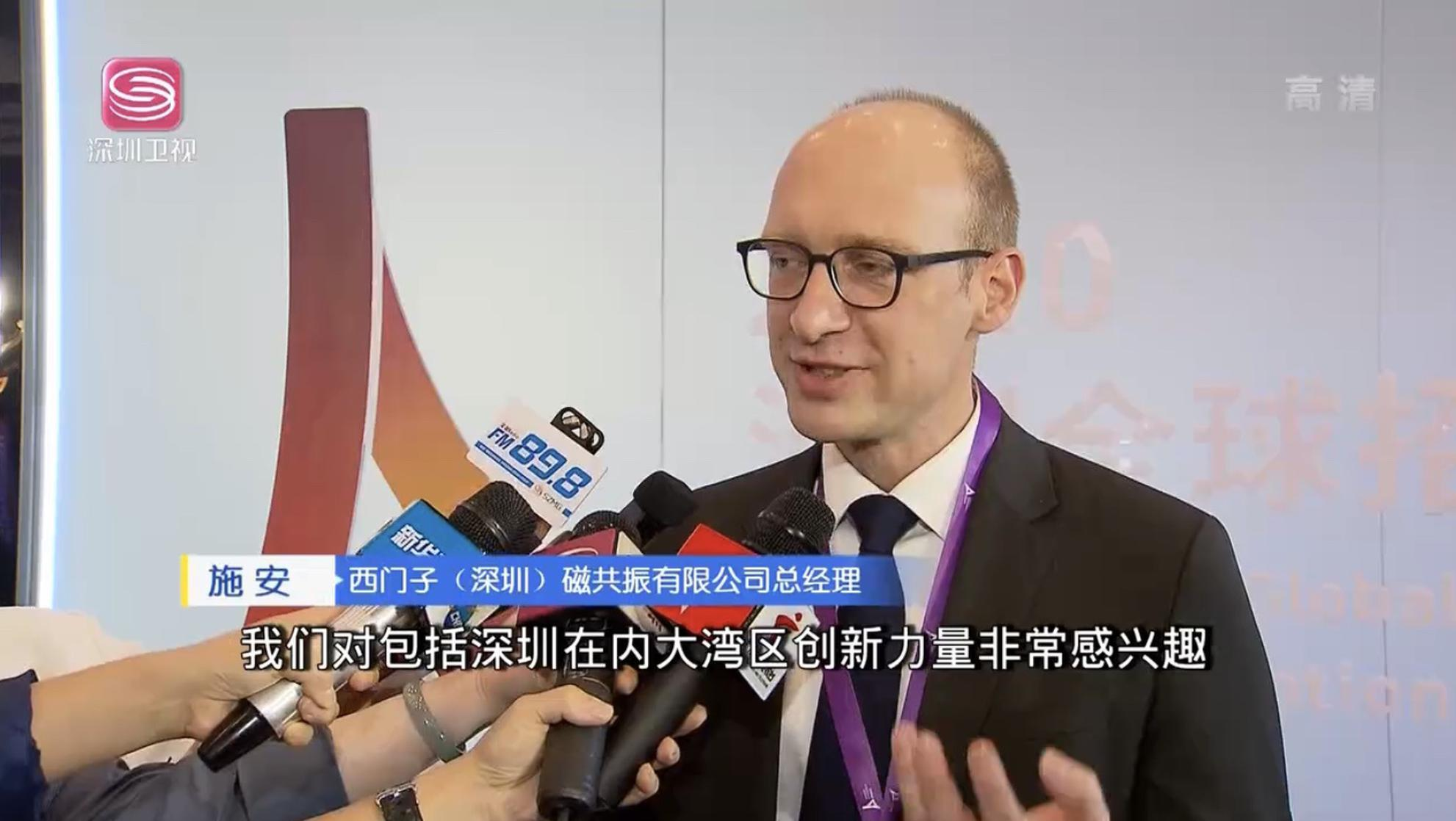 外资企业:看好中国经济 持续加大在深投入