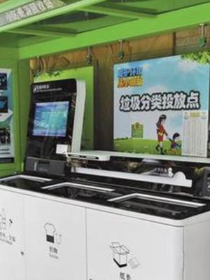 """深圳推进垃圾分类""""奖""""字当头"""